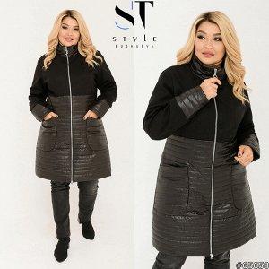 Куртка 65650