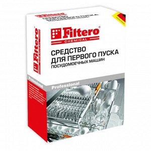 Filtero Ср-во первого пуска ПММ,