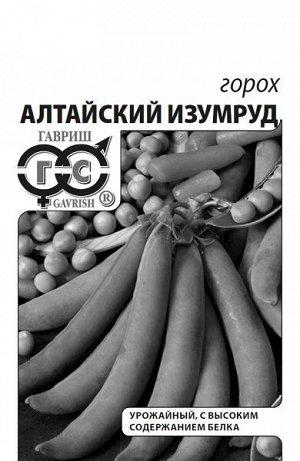 Горох Алтайский изумруд 6 г б/п с евроотв.