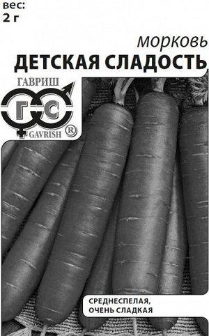 Морковь Детская сладость 2 г б/п с евроотв.