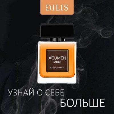 В стиле любимых ароматов. Готовимся к Новому году! — Парфюмерия DILIS (Белоруссия) для мужчин — Мужские ароматы