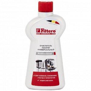 Filtero Универс. очист-ль накипи, 225мл,