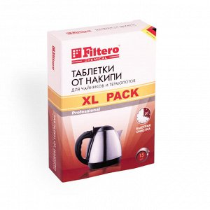 Filtero Табл от накипи д/чайников, XL Pack 15шт,