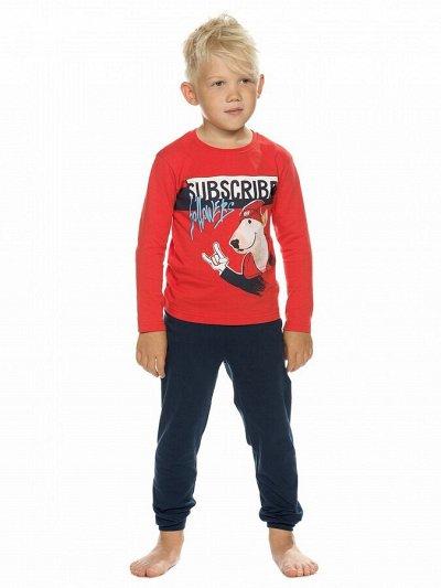 Мужское и женское белье PELICAN — Одежда  для мальчиков по супер цене — Для мальчиков