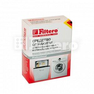 Filtero Ср-во от накипи СМ и ПММ, 200 гр,