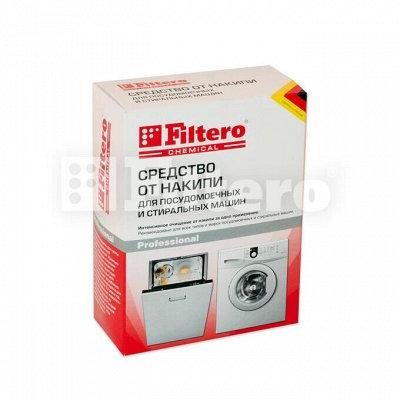 Filtero. Чистота и комфорт в вашем доме — Filtero Для стиральных машин