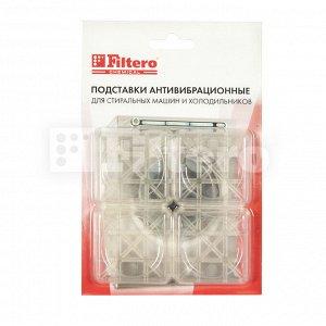 Filtero Антивибрационные подставки для стиральных машин и холодильников.