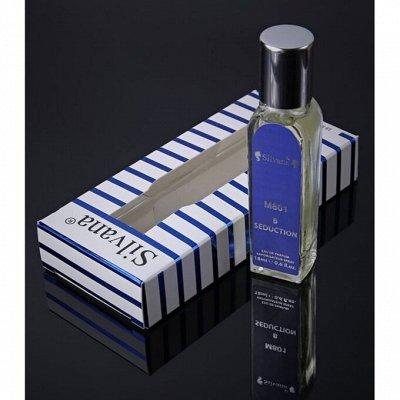 В стиле любимых ароматов. Готовимся к Новому году! — Новинка! 18 ml  Silwana для мужчин — Мужские ароматы