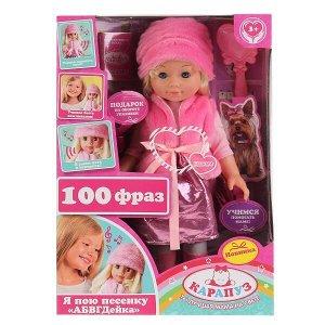 Y40D-POLI-08-35138 Кукла озвученная АБВГДЙКА песня мариша 40см, 100 фраз, акс, кор КАРАПУЗ в кор.12шт