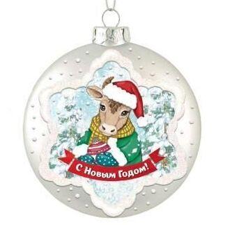Что подарить? К любому событию тут! 🎉 — Новогодний present - сувениры, подарки, предсказания — Сувениры