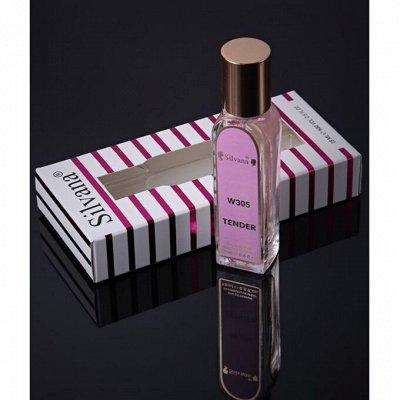 В стиле любимых ароматов. Готовимся к Новому году! — Новинка! 18 ml  Silwana для женщин / унисекс — Женские ароматы