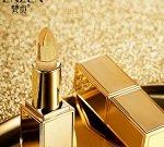 Бальзам для губ Venzen 24k Gold c сусальным золотом 4,3 g (увлажняющий)