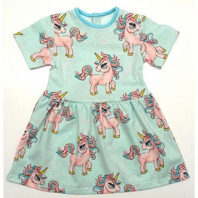 Супер пристрой! Все в наличии! Быстрая раздача! — Детская одежда от 100 руб — Для новорожденных
