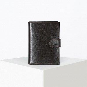 Обложка для автодокументов и паспорта, отдел для купюр, 5 карманов для карт, матовый, цвет коричневый