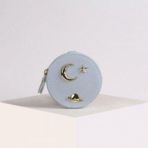 Ключница-кошелёк, отдел на молнии, с кольцом, с карабином, цвет голубой