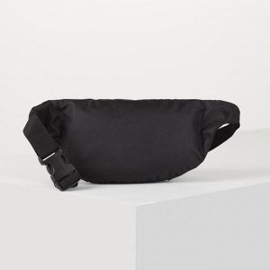 Сумка на пояс «Запрещено», 32х8х15 см, отд на молнии, чёрная