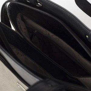 Сумка женская, 2 отдела на молнии, 2 наружных кармана, цвет серый