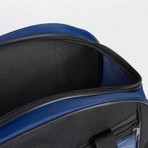 Сумка дорожная, отдел на молнии, наружный карман, цвет чёрный/голубой