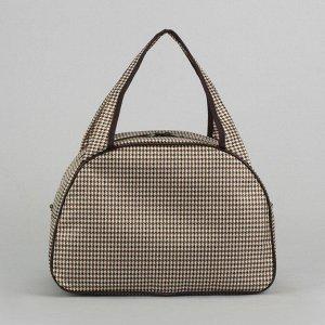 Сумка дорожная, отдел на молнии, держатель для чемодана, цвет коричневый/бежевый