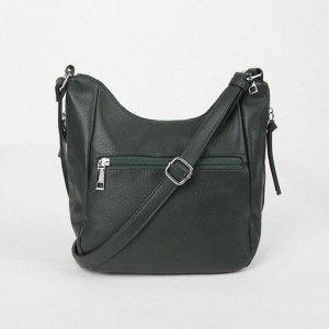Сумка женская, отдел на молнии, наружный карман, цвет зелёный