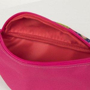 Сумка поясная, отдел на молнии, длинный ремень, цвет розовый