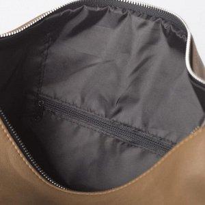Сумка женская, отдел на молнии, 2 наружных кармана, цвет рыжий