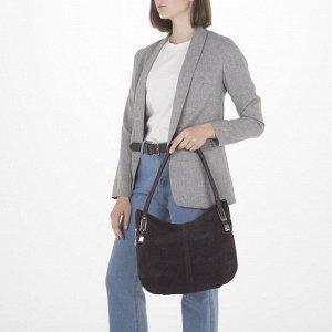 Сумка женская, замша, отдел на молнии, наружный карман, цвет коричневый