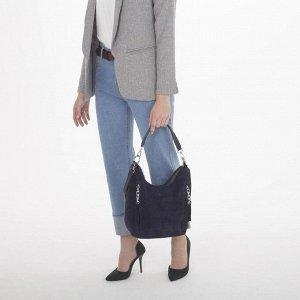 Сумка женская, замша, 2 отдела на молниях, 3 наружных кармана, цвет синий
