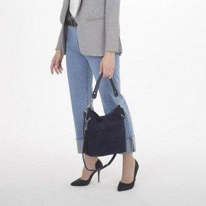 Сумка женская, замша, отдел на молнии, 2 наружных кармана, цвет синий