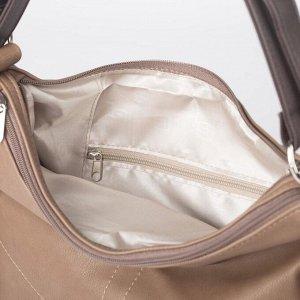 Сумка-рюкзак, 2 отдела на молнии, наружный карман, цвет коричневый