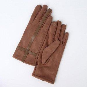 Перчатки женские безразмерные, без утеплителя, для сенсорных экранов, цвет светло-коричневый