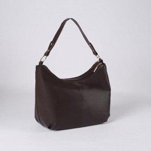 Сумка женская, отделение на молниях, наружный карман, цвет коричневый