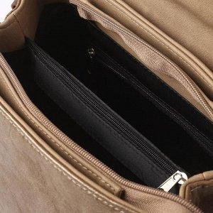 Сумка женская, 2 отдела на молнии, наружный карман, цвет тёмно-бежевый