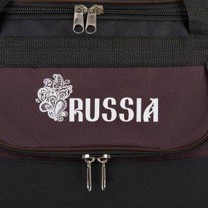 Сумка дорожная, отдел на молнии, с увеличением, 3 наружных кармана, цвет чёрный/коричневый