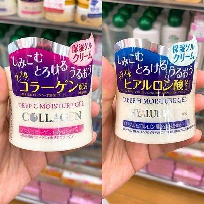 Для здоровья из Японии в наличии. Маски в наличии — Косметика для здоровья — Антисептические средства