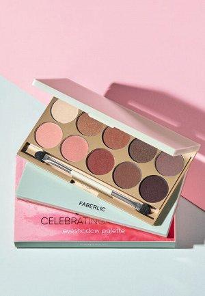 Палетка теней для век Celebrating Makeup