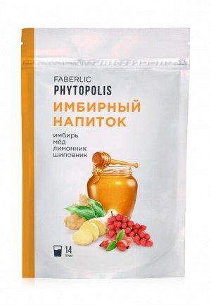 Напиток сухой растворимый «Имбирный с мёдом, лимонником и шиповником»