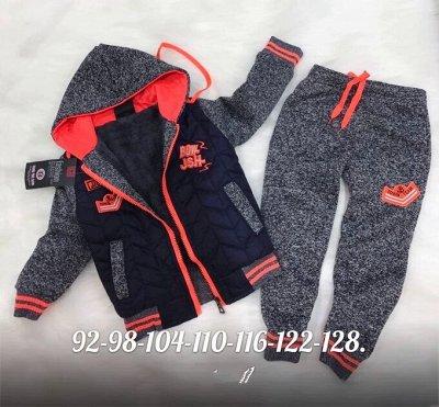 Распродажа продолжается*Одежда и аксы для всей семьи*  — Детская одежда — Одежда