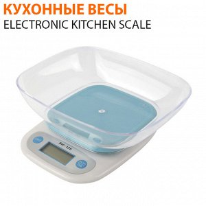 Кухонные весы Electronic Kitchen Scale SH125
