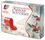 Краски акриловые матовые художественные 12 цв 20 мл