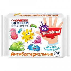 Салфетки А Эконом Smart №60 Не удаленка! влажные салфетки детские антибактериальные, 72074