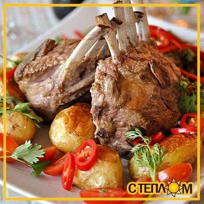 ☀ЗДОРОВЬЯ ВАШЕМУ ДОМУ☘Фермерские продукты☘Натурально!Вкусно! — ☘ МЯСО - Фермерское (Баранина/ягнятина, оленина) — Баранина