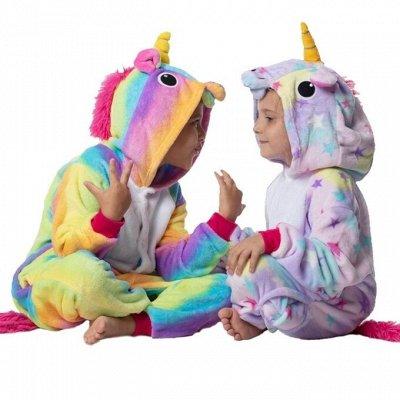 Кигуруми — Кигуруми для детей — Костюмы и комбинезоны