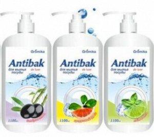 Средство для мытья посуды Antibac de luxe Цитрусовый фреш 1100 мл с дозатором