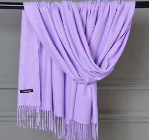 Женский палантин, цвет фиолетовый