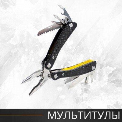 FOR MEN* Для настоящих мужчин🎩  — Мультитулы / Лопаты — Для ремонта