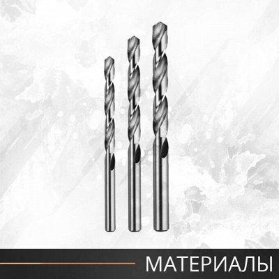 FOR MEN* Для настоящих мужчин🎩  — Расходники и материалы для ремонта — Инструменты и оборудование