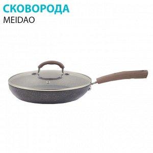 Сковорода с гранитным покрытием Meidao 26 см