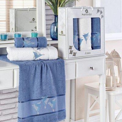 Большой выбор красивой посуды. Все в наличии! — Текстиль для дома. Полотенца, скатерти. — Для дома