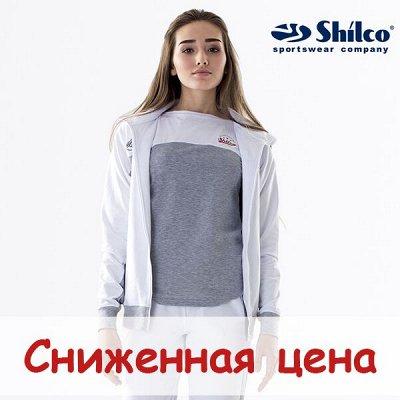 S*h*i*l*c*o-спортивная одежда — Сниженная цена! — Спортивные костюмы